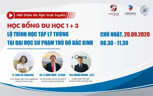 [HOT] – Học bổng Du học 1 + 3 tại Đại học Sư phạm thủ đô Bắc Kinh